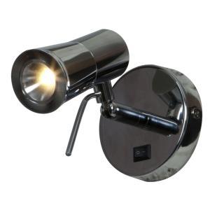 "Cyprus 2 - 4"" LED Plug-In Headboard Lamp"