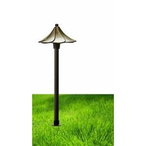 One Light Path Lamp