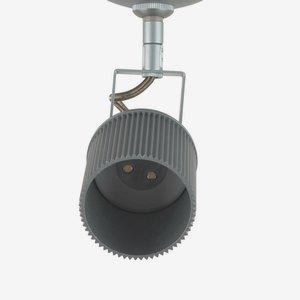 Patrick - Quick Adapt LED Spot