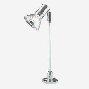 """Ulisses -  1.88"""" Adjustable Spot with 12"""" Straight Stem"""