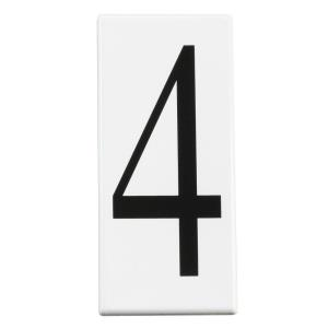 "Utilitarian - 5"" Number 4 Address Light Panel  (Pack of 10)"