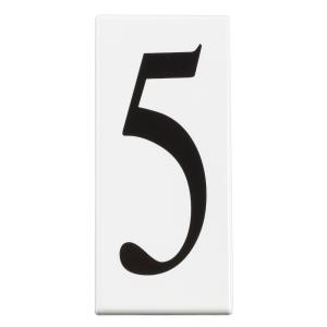 "Utilitarian - 5"" Number 5 Address Light Panel  (Pack of 10)"