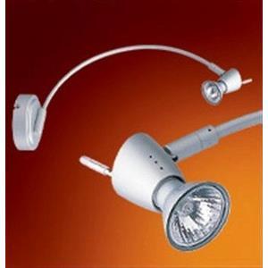 Hibit - One Light Display with Slim Canopy