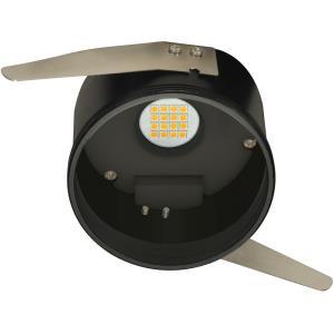 "Freedom - 3.19"" 10.5W 2700K LED Downlight Retrofit Fixture"
