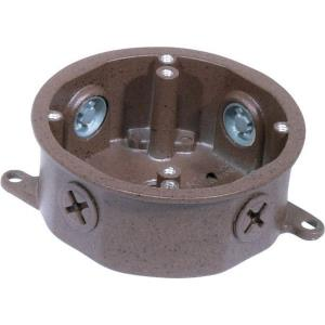 "Accessory - 5.38"" Outdoor Junction Box"